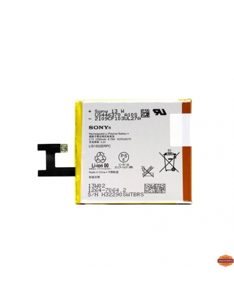 Grossiste piece detachees:Batterie Sony Xperia Z origine (2330 mAh)