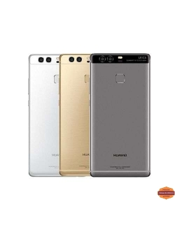 CACHE BATTERIE HUAWEI P9 - SILVER