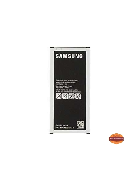 Grossiste piece detachees:BATTERIE SAMSUNG G7105