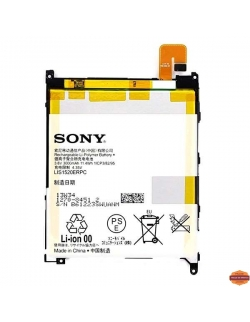 BATTERIE ORIGINALE SONY Z ULTRA