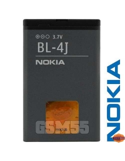 BATTERIE LUMIA 620 BL-4J ORIGINALE