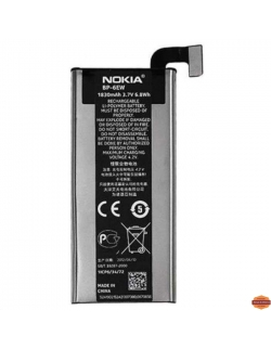 BATTERIE ORIGINALE NOKIA BP-6EW